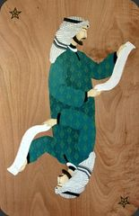 Migrant 2 ,Hayv Kahraman