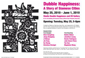 Dubble_happiness_fs