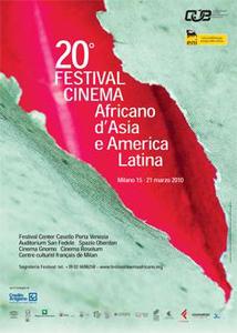 Milan_festival_cinema_poster_-_my_photo_pink_rapture_