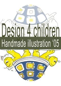 Design_4_children_mala