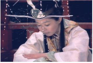 Kumano, Mariko Mori