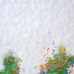 Strawberry Fields, Christine Morla