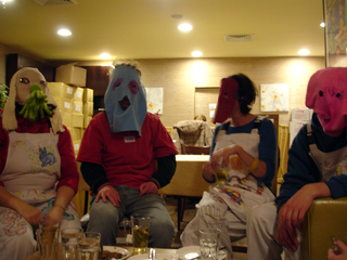 The Family (Meat Mask Supper), AAS