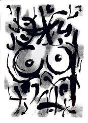 Chapala Drawing 3, Charles Pollock
