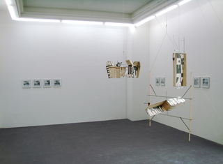 Installation view, Dave Hullfish Bailey