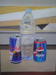 20100813122217-two_cans_and_a_bottle