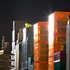 20100904103208-rojas