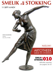 20100908090707-smelik-en-stokking_expositie_11sep_14nov_2010