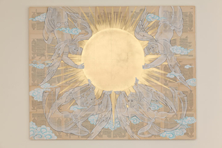 Returning of the Sun, Ala Ebtekar