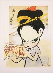 Untitled (Nobody's Fool), Yoshitomo Nara