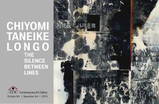 , Chiyomi Taneike Longo