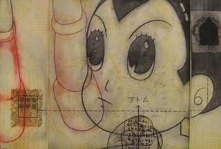 Untitled, Kyoko Fischer