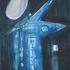 20100930151205-alien2_artslant