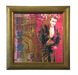 Rebel Without A Cause, Andy Warhol