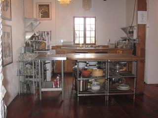 The Kitchen at The Loft at Liz\'s,