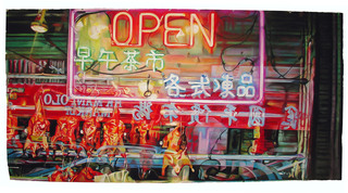 Open Neon, Alisoun Meehan