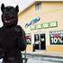 20101118170711-beerwolf