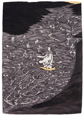 Wonderful: Crossing the Taiwan Strait by a Leaf, Yao Jui-chung