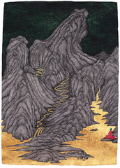 Wonderful: The Holy Ridge under the Milk-way,Yao Jui-chung