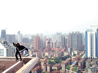 City Watcher, Cao Fei
