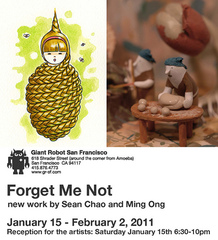 Forget Me Not, Sean Chao, Ming Ong
