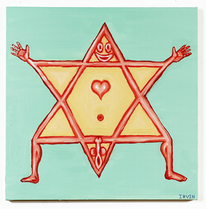 20110103234034-happy_hexagram__2010__oil_on_canvas__24x24in