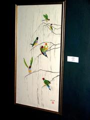 Finches, Julia Chu