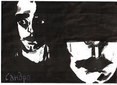 20110118220806-black_lips