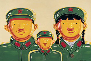 Soldier Family, Shen Jindong