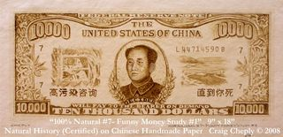 100% Natural #7-Funny Money Study #1, Craig Cheply