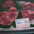 20110220070714-do_not_treat_human_like_a_piec_of_meat_50x70cm_c