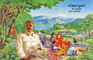 Stalin\'\'s birthdya party, Bard Sandemose
