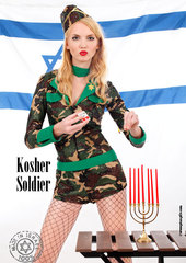 20110307054243-pin-up-tlv-18