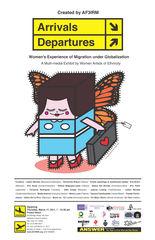 Arrivals/Departures Flier,