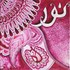 20110316111504-nour_bin_moustmeerah_smaller_version
