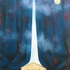 20110317025240-day_and_night_30x24___acrylic_on_canvas__2002