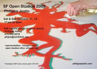 studio view 2007, Philippe Jestin