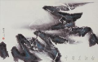 , Liu Guosong
