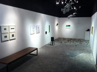 Exhibition Space View,