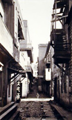 Taber Studio, Alley in Chinatown,
