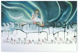 Arctic Memory, Carol Es