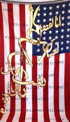 Flag #24, Sara Rahbar