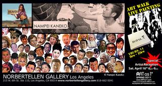 Live Painting - DTLA Artwalk - April 2011, Nampei Kaneko