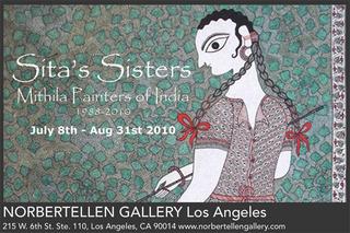 SITA\'S SISTERS - Mithila Painters of India,