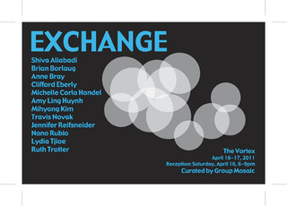 Exchange (show card),