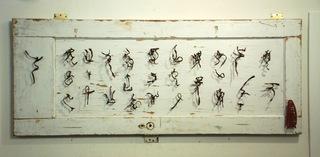 Fu [poetry, prose-poem] I , Feng Jin