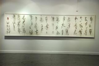 """""""Romancing The Metal"""" , Feng Jin"""