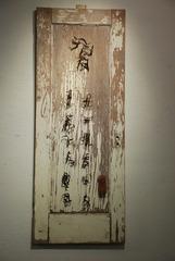 """Shi [poetry, poem]"", Feng Jin"