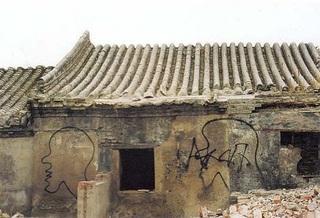 Dialogue pg. 22, Zhang Dali