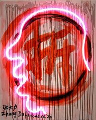 DEMOLITION - Dialogue, Zhang Dali